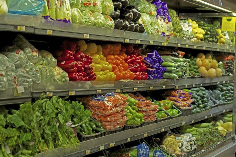 produce_1537349520166.jpg