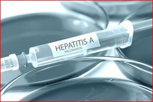 Hepatitis A Vaccine_1542147394395.JPG.jpg