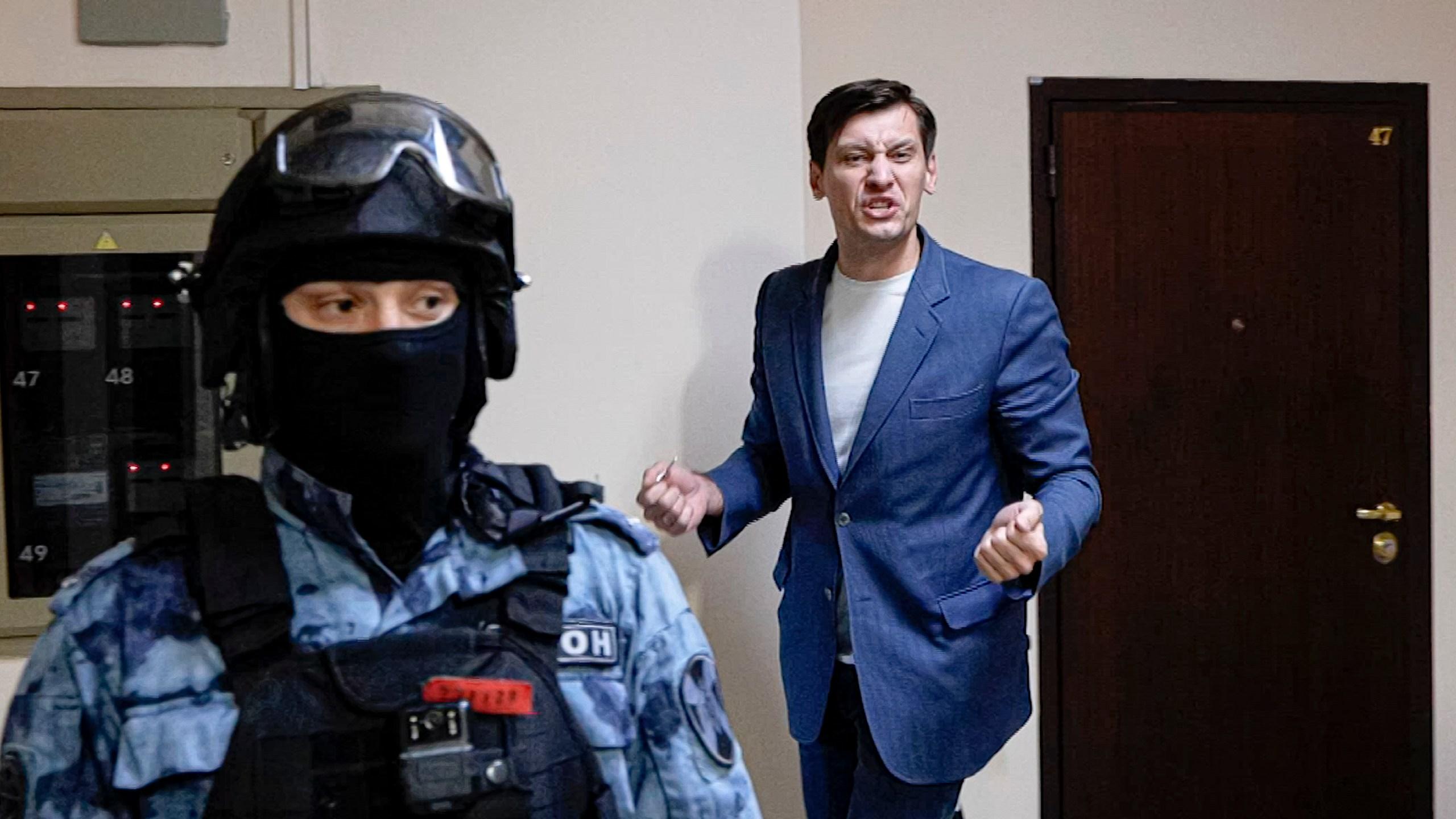 Dmitry Gudkov